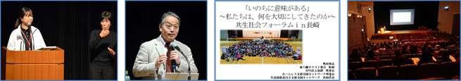 2020.1長崎/奥田氏・牧野氏講演
