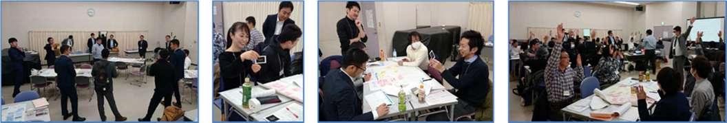 2020.1長崎/福祉支援語り部養成研修2