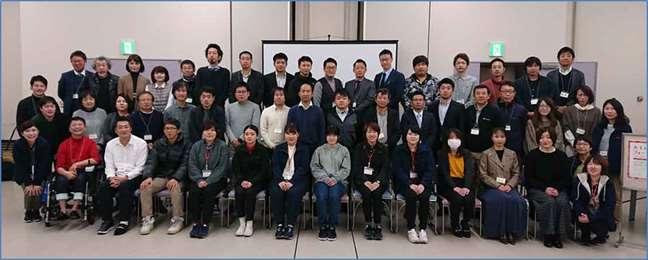 2020.1長崎/集合写真